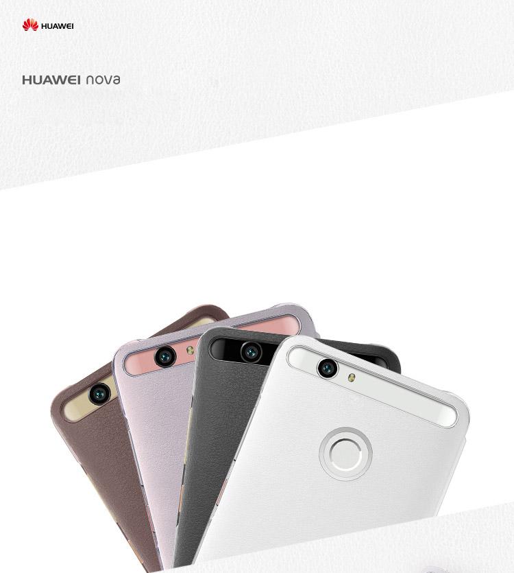 huawei-nova-smart-flip-cover-1