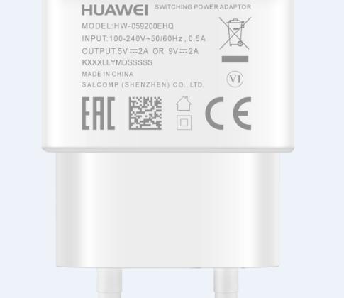 Gyorstöltő a P9-hez? Huawei AP32!