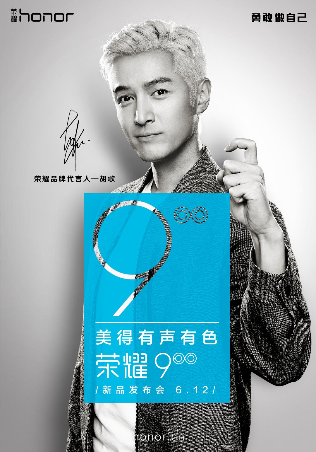 honor 9 kínai bemutató