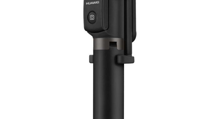 Huawei AF15 szelfibot