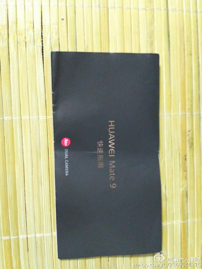 huawei-mate9_usermanual_01