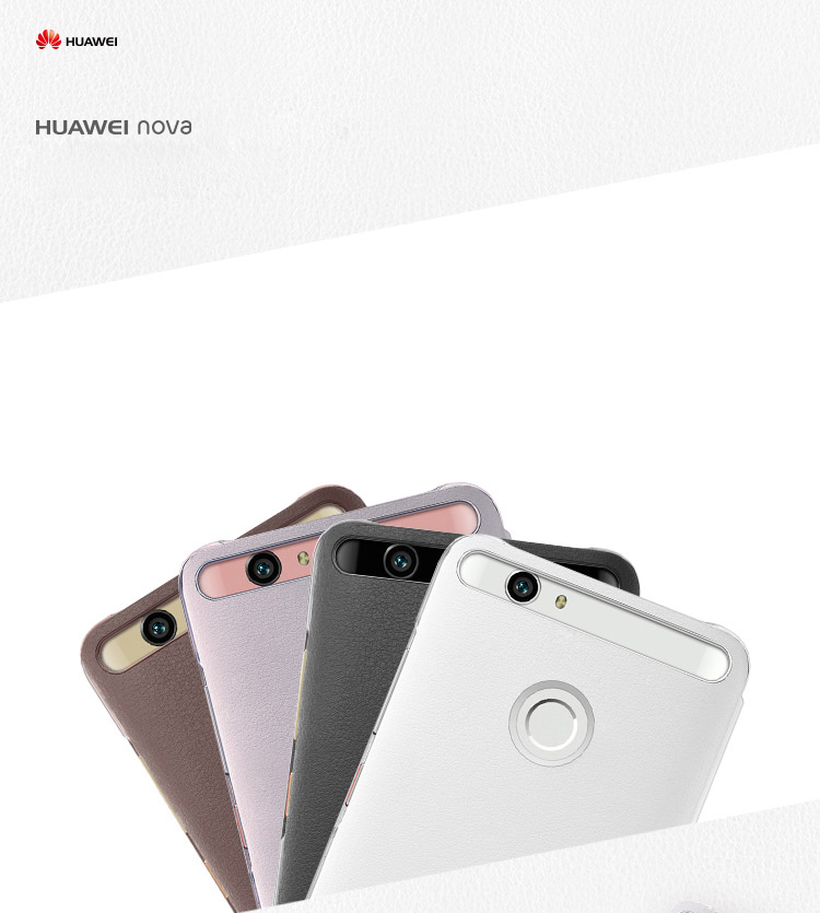 huawei-nova-smart-flip-cover-1