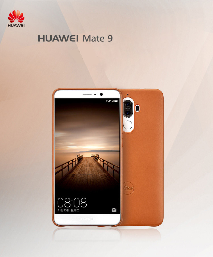 huawei-mate-9-leather-cover-case-1