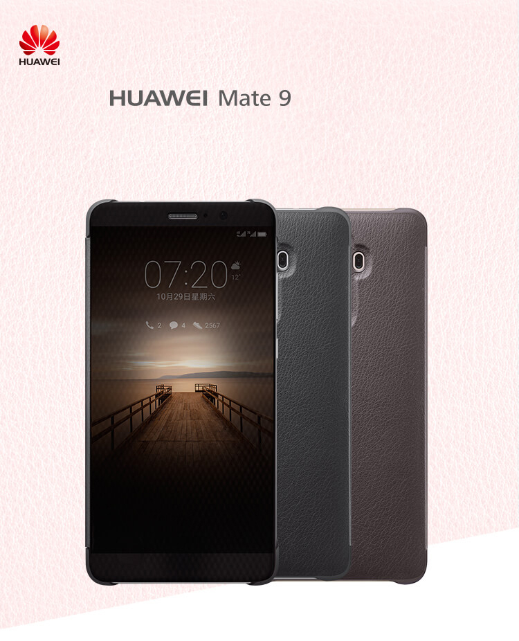 huawei-mate-9-leather-flip-cover-case-3