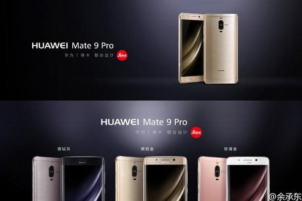 huawei-mate-9-pro-10