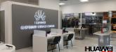 Huawei szerviz Debrecenben