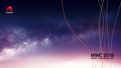 Itt az első Huawei MWC 2018 videó