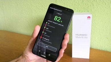 Huawei Mate 10 Lite AnTuTu benchmark teszt