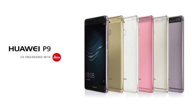 A P9 Oreo frissítésén dolgozik a Huawei