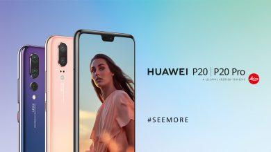 Huawei új P-széria