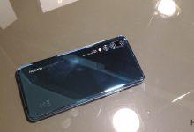 Huawei P20 Pro bemutató
