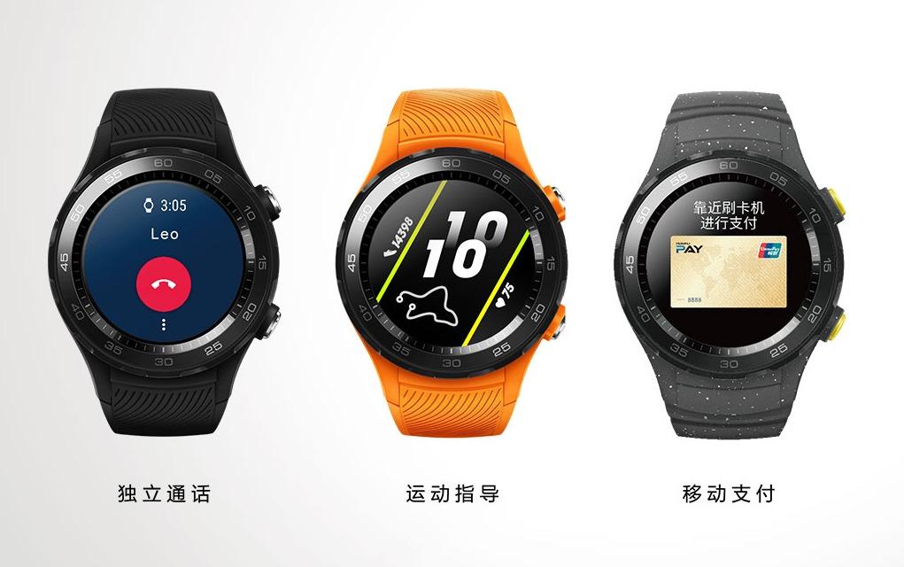 eSIM verziót is kínál a Huawei Watch 2 (2018)