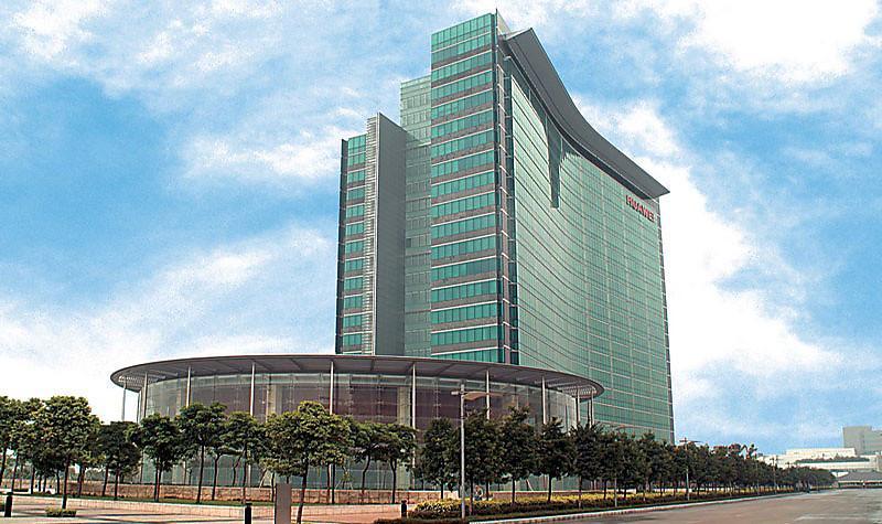 Nem költözik el a Huawei Sencsenből