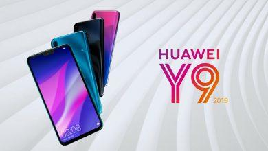 Meglepetésként jött a Huawei Y9 2019 bejelentése