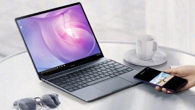Bemutatkozott a Huawei MateBook 13
