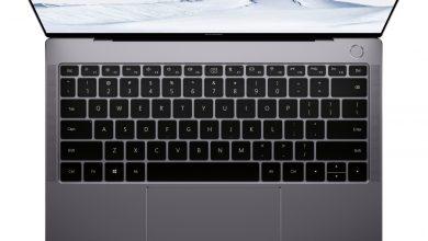 Huawei MateBook X Pro Magyarországon
