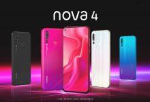"""48 megapixeles kamera és kijelző """"lyuk"""" a Nova 4-ben"""
