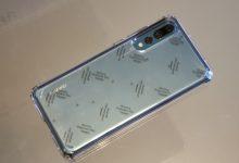 Spigen Ultra Hybrid Huawei P20 Pro tok bemutató