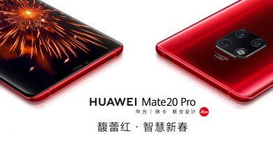 Huawei Mate 20 Pro két új színben