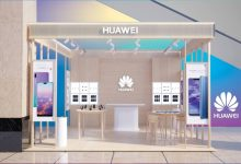 Az Arena Mallban nyílik meg az első Huawei POP UP üzlet
