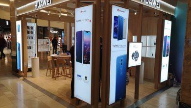Ilyen lett a Huawei pop up store az Arena Mallban