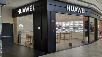 Huawei Experience Store fotók