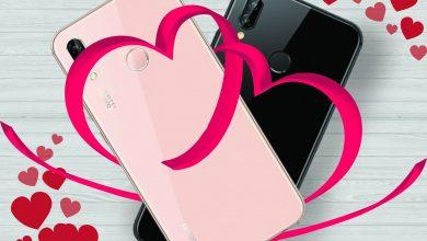 Valentin napi Firstphone Huawei akciók