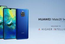 Huawei Mate 20 széria