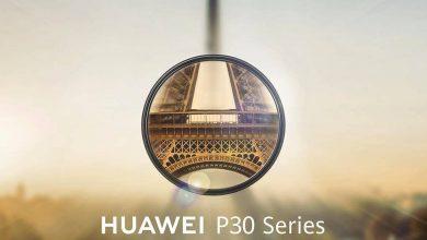 A HuaweiBlog.hu is ott lesz a P30 széria bemutatóján, amelye 2019. március 26-án, kedden tart majd a Huawei, ennek a színhelye pedg Párizs lesz. A P20 széria is Franciaországban debütált, március 27-én, így egy nappal korábban jöhet az utódja.