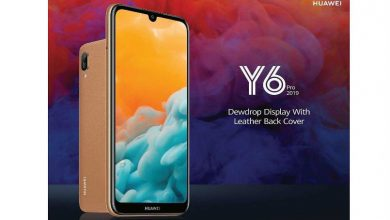Bőrhatású hátlap a Huawei Y6 Pro 2019-en
