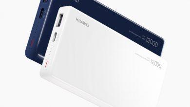 40 wattos SuperCharge-ot tud az új Huawei powerbank