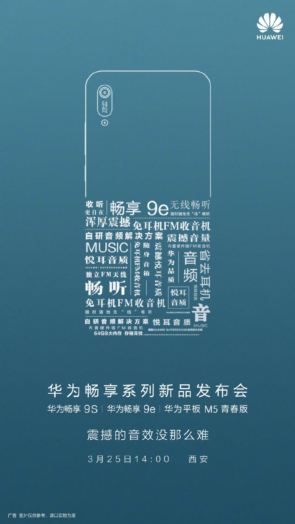 Huawei Enjoy 9e teaser
