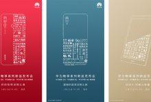 Két új telefont és tabletet is bejelent a Huawei