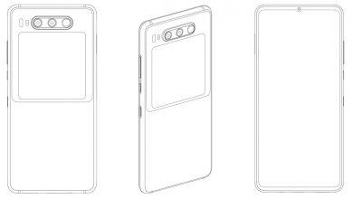 Kétkijelzős telefonnal készül a Huawei?