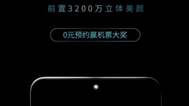 32 MP-s szelfi kamera lehet a Huawei Nova 4e előlapján