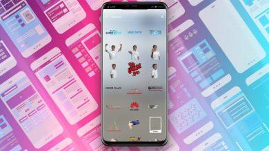 Elérhetők a Huawei P30 GIF-ek az Instagramon