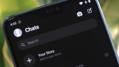Így kapcsolható be a Messenger sötét módja