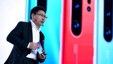Nem lesz 5G-s Huawei P30