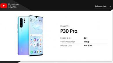 A Huawei telefonjai a legjobbak YouTube-ozásra