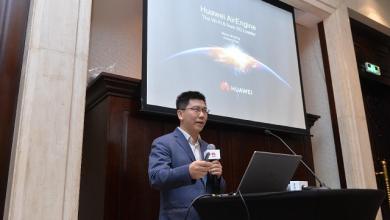 AirEngine név alatt jönnek a Huawei új Wi-Fi 6 termékei