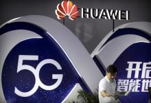 Dél-Koreában sem látna szívesen Huawei-t az USA