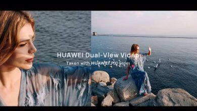 Megjött a Dual-View videó mód frissítés a P30 Próra