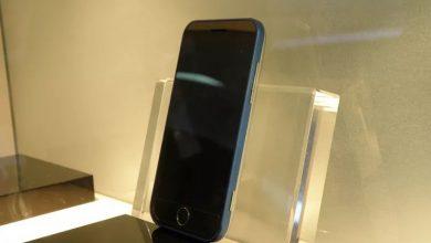 Huawei U8230 prototípus