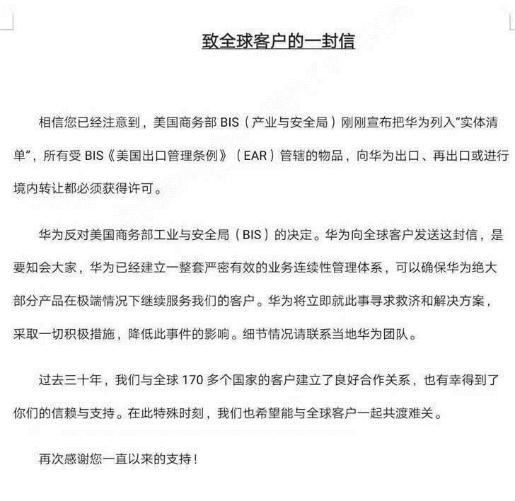 A Huawei levelet küldött a felhasználóinak
