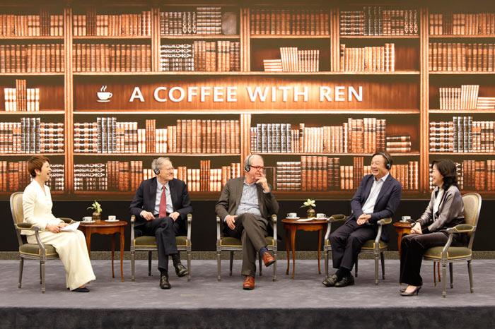 Csökkentette bevételi előrejelzését a Huawei