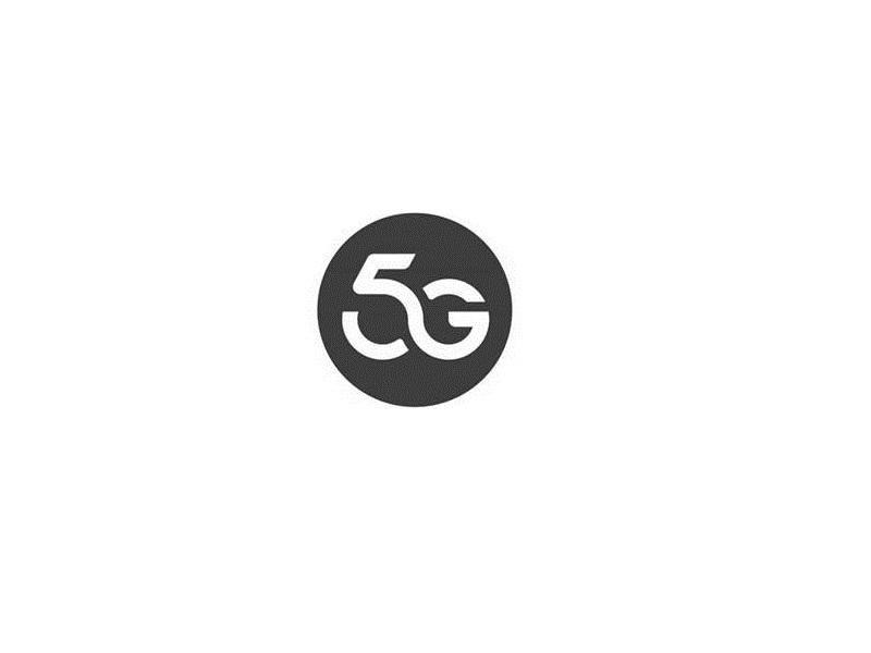Itt a Huawei 5G-s logója