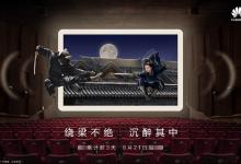 Június 21-én jöhet a Huawei MediaPad M6