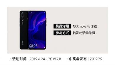 Huawei telefont sorsol a Samsung egy nyereményjátékban
