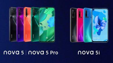 Bemutatkozott a Huawei Nova 5 trió