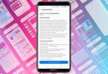 Huawei P Smart Android 9.0 és EMUI 9.1 frissítés